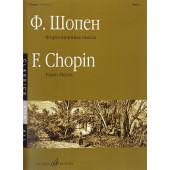 15867МИ Шопен Ф. Фортепианные пьесы, издательство «Музыка»