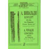 Вивальди А. Весна (из цикла Времена года). Переложение для флейты и ф-о, издательство «Композитор»