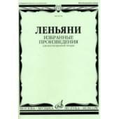 16778МИ Леньяни Л. Избранные произведения. Для шестиструнной гитары, Издательство «Музыка»