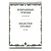 10317МИ Избранные этюды для виолончели /сост. Челкаускас Ю., издательство «Музыка»
