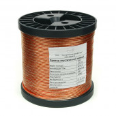 PAG2x250-100 Провод акустический гибкий плоский 2х2.50, медь, 100м, Электрическая мануфактура
