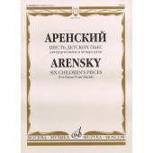 16524МИ Аренский А.С. Шесть детских пьес: Для фортепиано в четыре руки, издательство «Музыка»